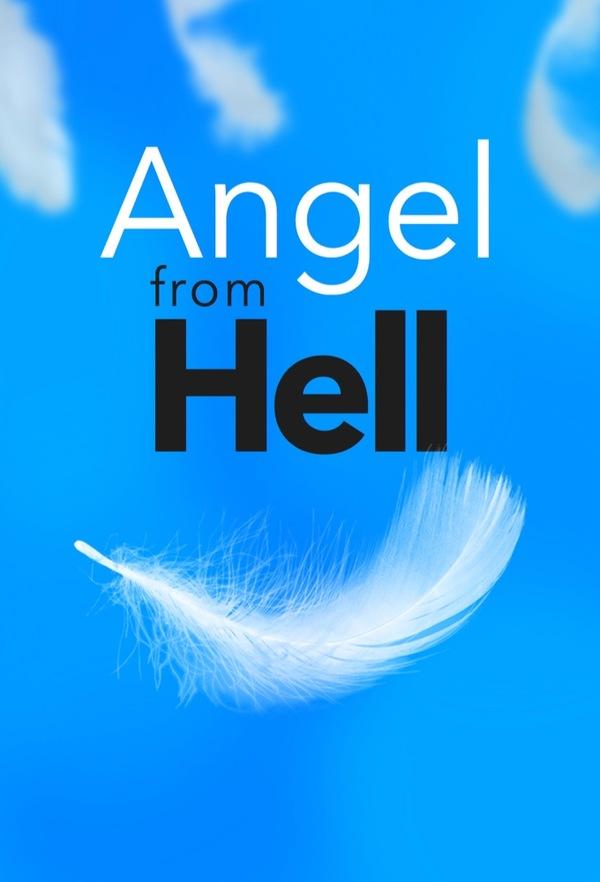 Ангел из ада (2016)