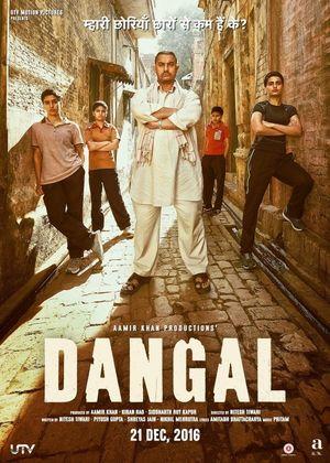 Дангал (2016)