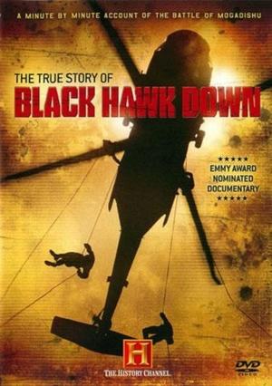 Падение «Черного Ястреба»: Подлинная история (2003)
